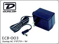 Dunlop AC アダプター ECB-003 DC9V / 200mA