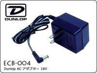 Dunlop AC アダプター ECB-004 DC18V / 150mA