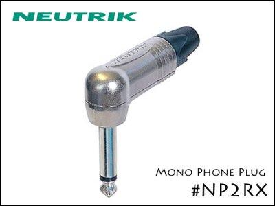 Neutrik ノイトリック モノラル・フォンプラグ  L型 NP2RX