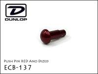 Dunlop / ECB-137 ブーストスイッチ用 ボタン