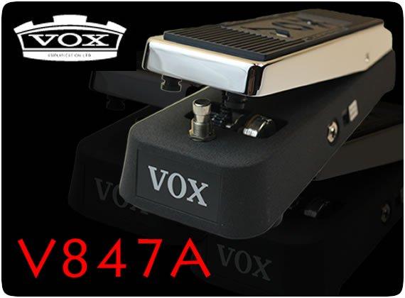 送料無料!! VOX V847A