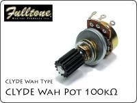 Fulltone / CLYDE Wah Pot 100kΩ