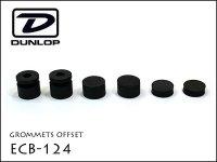 Dunlop / ECB-124 OFFSET 3種類 ワウ用ゴム