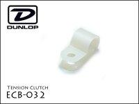 Dunlop / ECB-032 ワウ用 ギアホルダー
