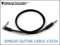 ●MOGAMI モガミ #2534 SPREAD GUITAR/BASS CABLE