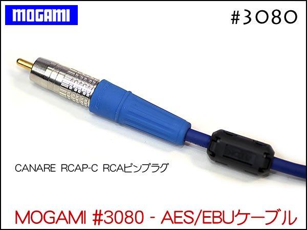 CANARE製 RCAP-C RCAプラグ