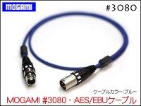 MOGAMI  モガミ #3080 AES/EBU デジタルケーブル XLR /RCA 110Ω