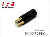 Neutrik REAN / NYS372PBG ノイトリック RCA ジャック メス