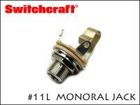 SWITCHCRAFT スイッチクラフト モノラル・フォンジャック ロング#11L