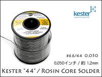 "はんだ Kester ""44""/ Rosin Core Solder 0.050-1.2mm 66/44"