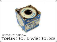 はんだ Top Line / Vintage Solid Wire Solder 0.125 50/50