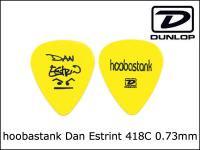 Jim Dunlop / 418C 0.73 Hoobastank Dan Estinモデル アーティストモデル Pick ピック