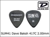 Jim Dunlop / 417C 2.00 SUM41 Dave Bakshモデル アーティストモデル Pick ピック