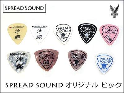 SPREAD SOUND スプレッドサウンド オリジナルピック Pick