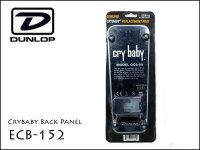 Dunlop / ECB-152 裏プレート+電池ボックス