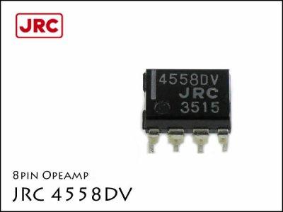 JRC 4558DV 艶アリ オペアンプ