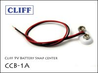 Cliff CCB-1A / 9V Battery Snap center バッテリースナップ  センタータイプ