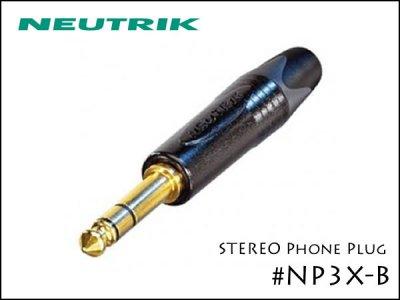 Neutrik ノイトリック ステレオ・フォンプラグ NP3X-B