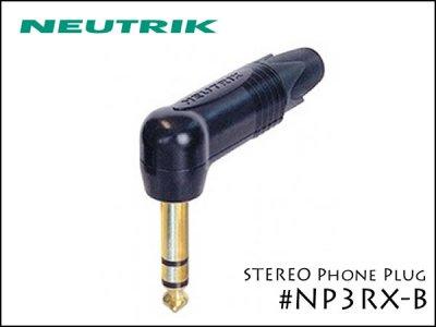 Neutrik ノイトリック ステレオ・フォンプラグ  L型 NP3RX-B