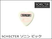 SCHECTER シェクター / ソニン オリジナルピック