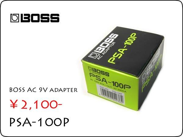 BOSS AC アダプター PSA-100P DC9V / 200mA