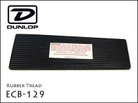 Dunlop / ECB-129 ペダル ゴムシート