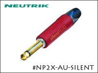 Neutrik ノイトリック モノラル・フォンプラグ サイレントプラグ NP2X-AU-SILENT