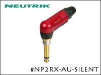 Neutrik ノイトリック モノラル・フォンプラグ サイレントプラグ L型 NP2RX-AU-SILENT