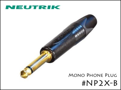 Neutrik ノイトリック モノラル・フォンプラグ NP2X-B