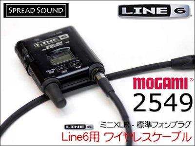 LINE6 Relay G50 G55 G90 ワイヤレス用 ギターケーブル MOGAMI 2549 ミニXLR TA4F  サイレントプラグ