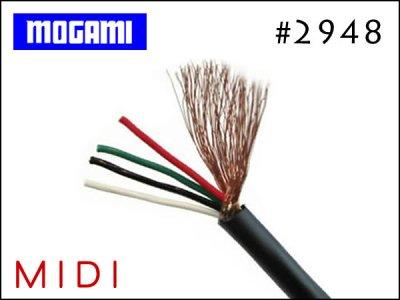 MOGAMI #2948 MIDIケーブル 切り売り 1m〜