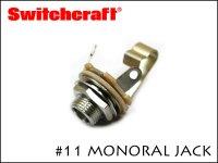 SWITCHCRAFT スイッチクラフト モノラル・フォンジャック #11