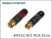 Neutrik / NF2C-B/2 ノイトリック RCAプラグ ペア