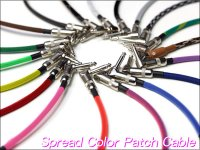 ●SPREAD COLOR PATCH CABLE / BELDEN ベルデン #8412 パッチケーブル