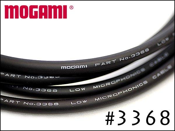 MOGAMI モガミ #3368