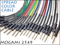 ●ネオンカラー ケーブル SPREAD NEON COLOR MOGAMI モガミ  #2549