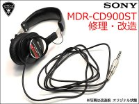 SONY - MDR-CD900ST イヤーパッド交換・修理