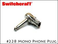 SWITCHCRAFT スイッチクラフト モノラル・フォンプラグ L型 #228