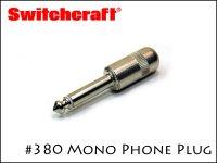 SWITCHCRAFT スイッチクラフト モノラル・フォンプラグ #380