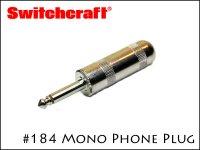 SWITCHCRAFT スイッチクラフト モノラル・フォンプラグ #184