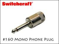 SWITCHCRAFT スイッチクラフト モノラル・フォンプラグ #160