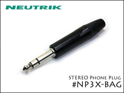 Neutrik ノイトリック ステレオ・フォンプラグ NP3X-BAG