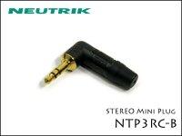 Neutrik NTP3RC-B ノイトリック 3.5mm ミニステレオプラグ