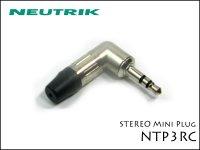 Neutrik NTP3RC ノイトリック 3.5mm ミニステレオプラグ