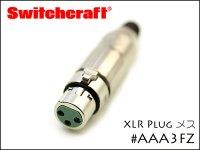 SWITCHCRAFT / AAA3FZ メス スイッチクラフト XLRプラグ