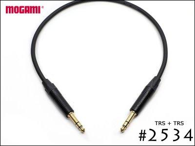 MOGAMI モガミ #2534 NEUTRIK Phone TRS + Phone TRS バランス・ステレオケーブル 50cm〜