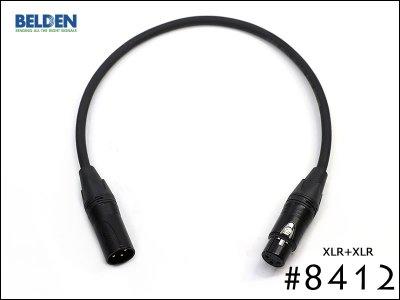 BELDEN ベルデン #8412  XLRケーブル  オス・メス 30cm〜