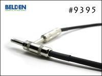 BELDEN ベルデン #9395 ギター・ベース ケーブル 1m〜