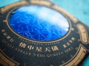 封筒付懐中星天儀(紙の色:青鏡面)
