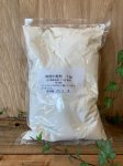 南部小麦粉 1kg (中力粉)